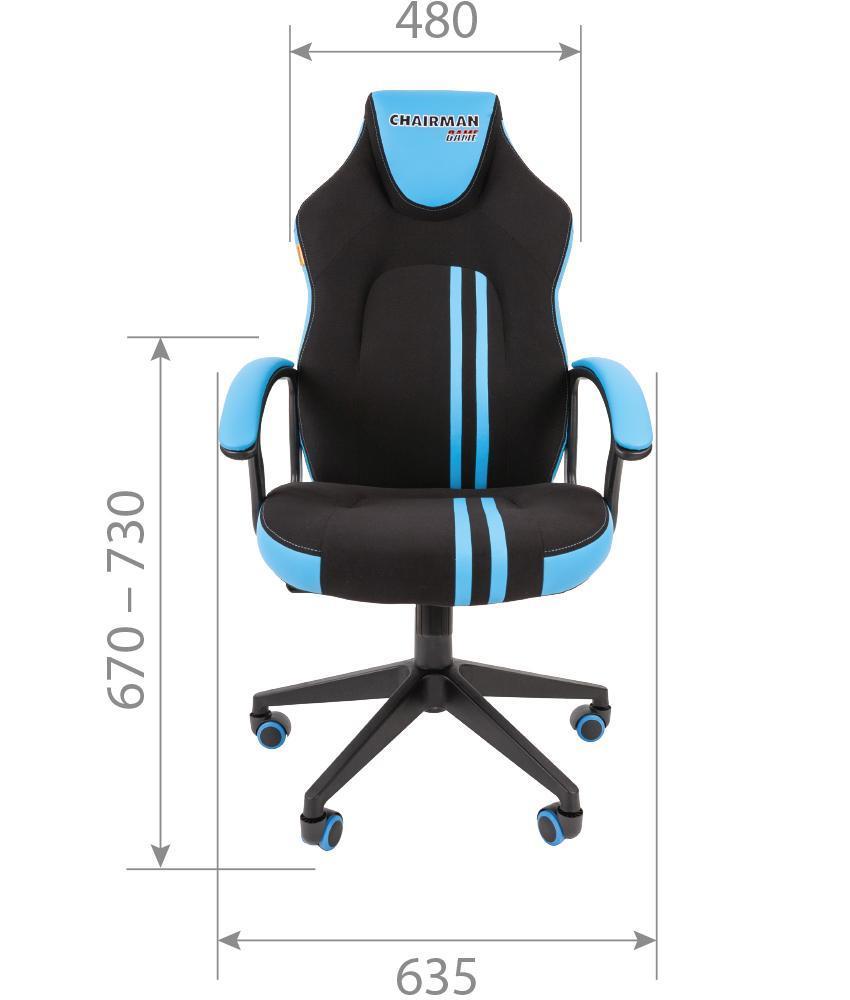 Геймерское кресло chairman game 26 размеры