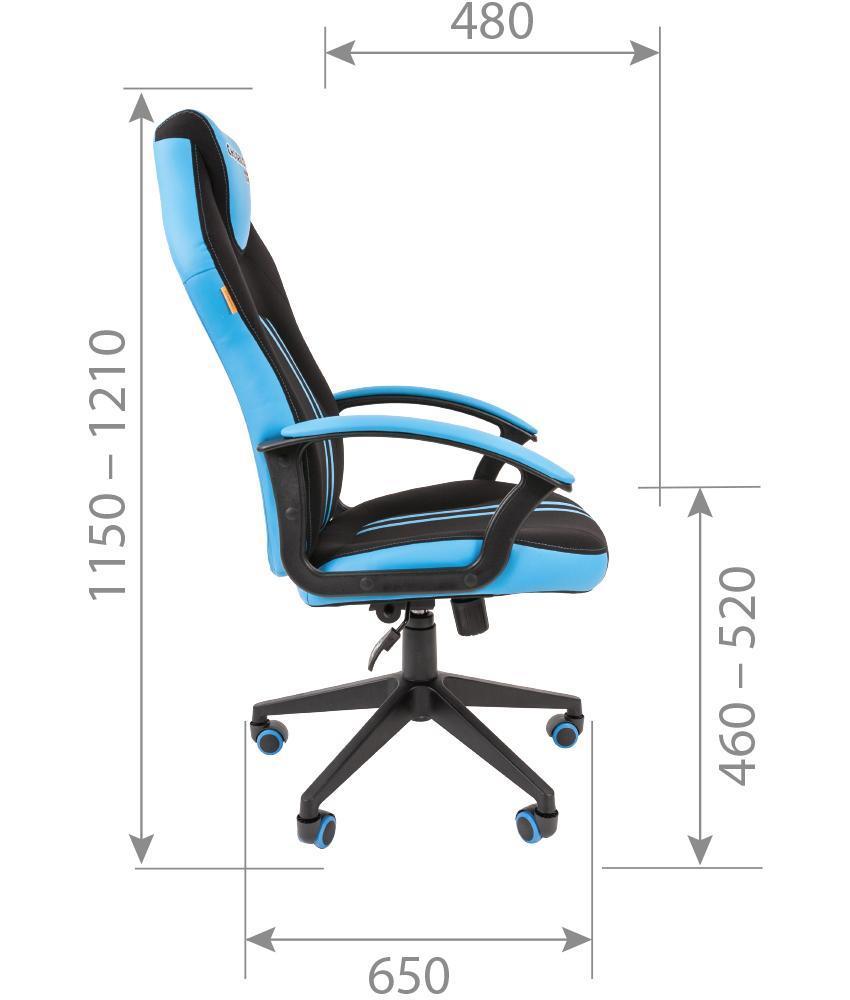 Игровое кресло chairman game 26 размеры