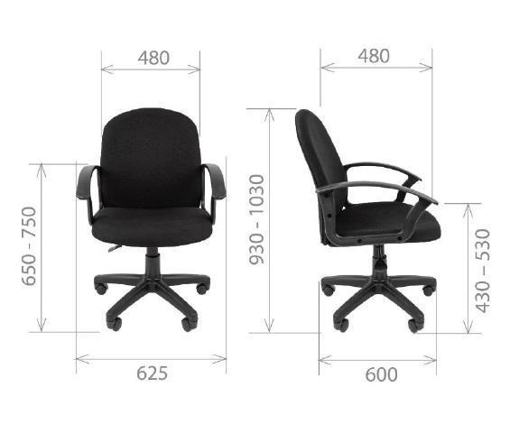 компьютерное кресло chairman СТ-81