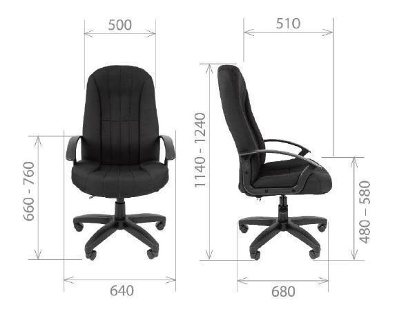 компьютерное кресло chairman СТ-85